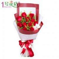 圣诞节送女朋友花束